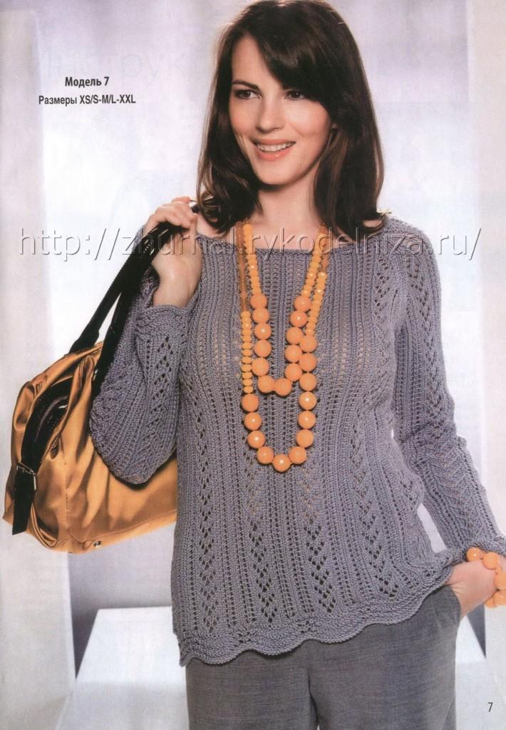 % Ажурный пуловер спицами