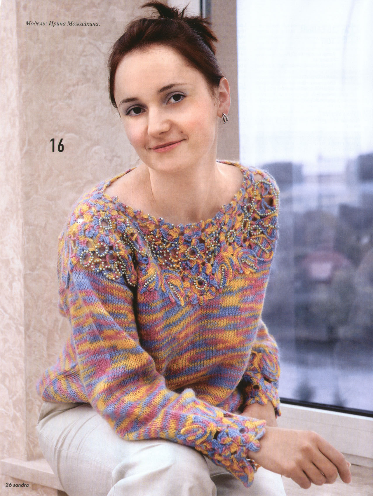 Пуловер с розами с доставкой