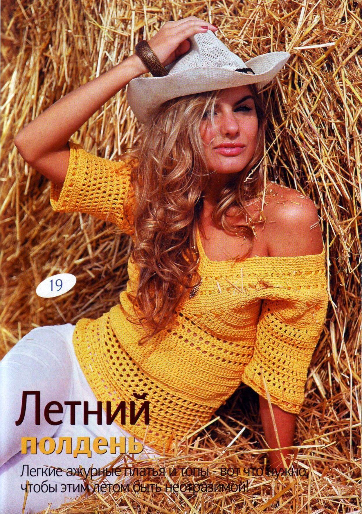 % Желтый пуловер с короткими рукавами