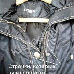 Как заменить молнию на куртке, не распарывая отделочных строчек (шитье и крой)