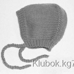 Чепчики для новорожденного (Вязание спицами)