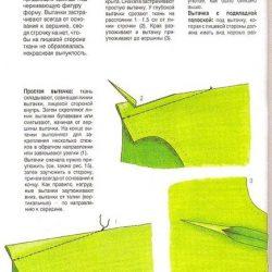 Обработка вытачек (Шитье и крой)