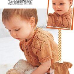 Пуловер с ажурной кокеткой (Вязание спицами)