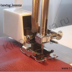 Лапка–верхний транспортер (Шитье и крой)