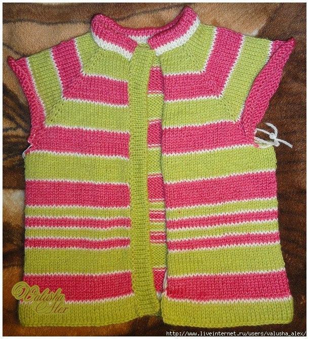 Вязание кофточки на девочку регланом 13