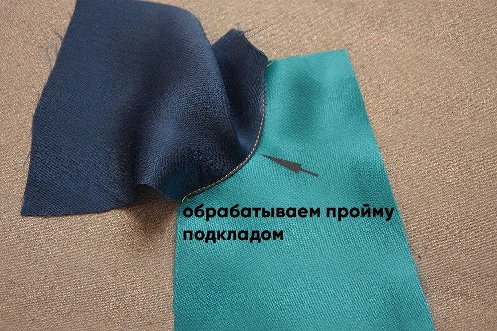Как Обработать Горловину Блузки