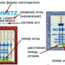 Рекомендации по выбору игл к швейным машинам (Шитье и крой)