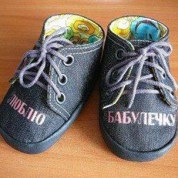 Шьем пинетки ботиночки из старых джинсов (Шитье и крой)