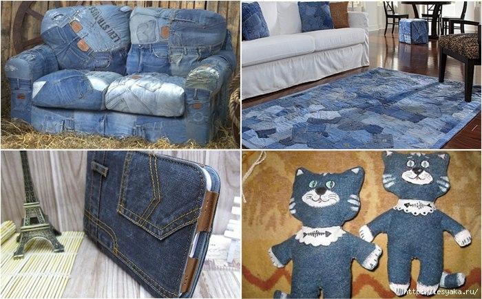 Поделки легкие из джинсов