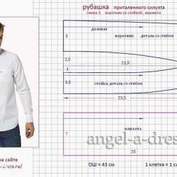 Выкройки мужских рубашек на 48, 50 и 52 размер (Шитье и крой)