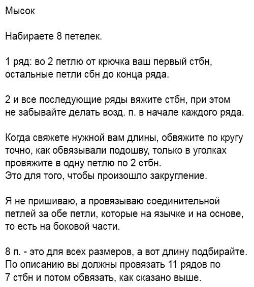 8e0ssmvkoc8