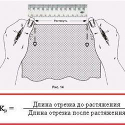 Коэффициент растяжимости тканей (Шитье и крой)