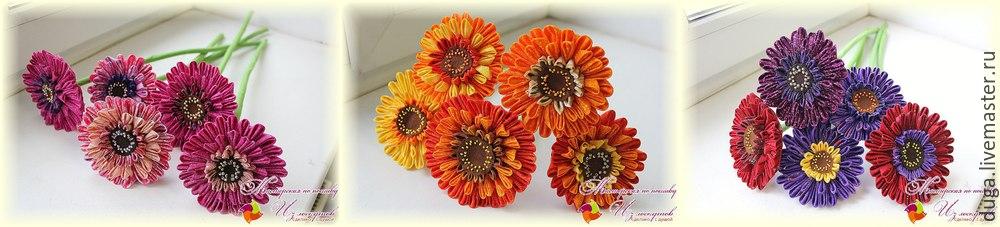 Гербера из лоскутков (Цветы из ткани)