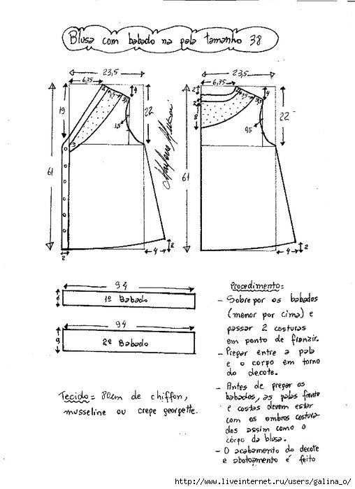 Как сделать лекало для блузки 686