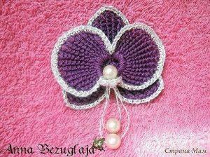 Вязаная орхидея крючком. Схема (Вязаные цветы)