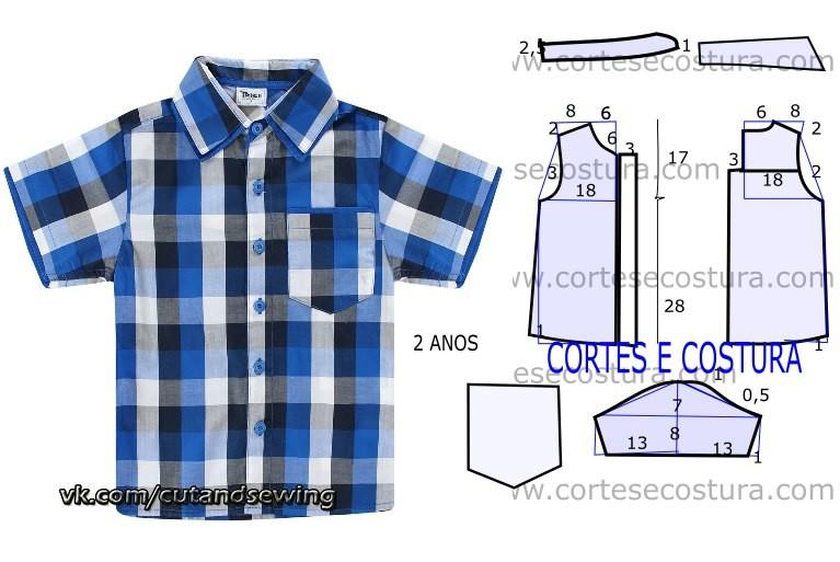 Рубашка школьная для мальчика выкройка
