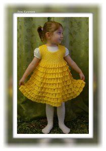 «Солнечное» платье для девочки (Вязание крючком)