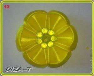 Мастер класс — лимон канзаши или круглый лепесток (Цветы из ткани)