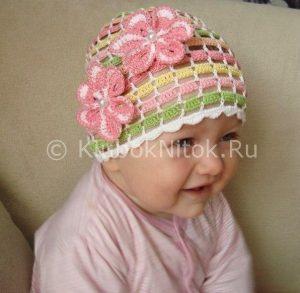 Летняя шапочка для малышки «Веселая радуга» (Вязание крючком)
