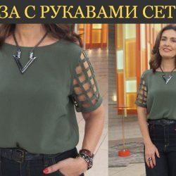 Выкройка блузы с рукавами сеткой (Шитье и крой)