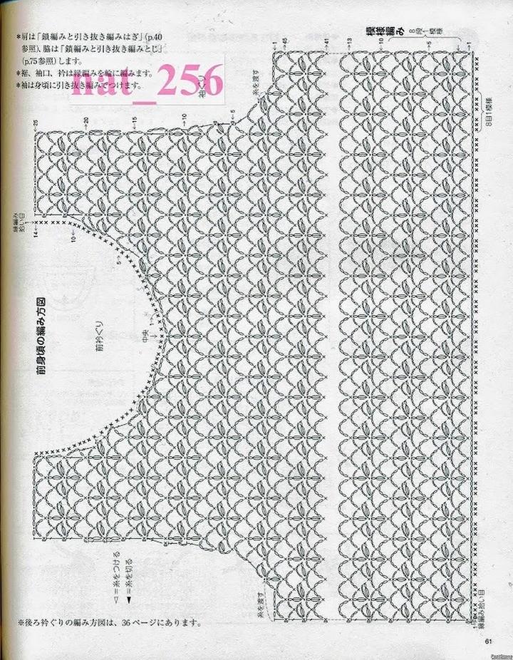 Схемы узоров из японских журналов крючком