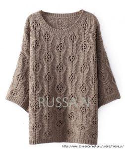 Пуловер-туника с ажурным узором. Схемы вязания (Вязание спицами)
