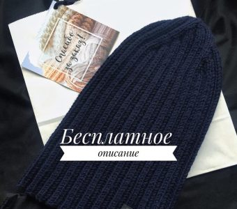 Популярная шапка 2*2 с оригинальной макушкой! (Вязание спицами)
