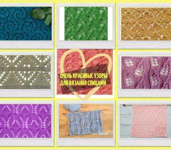 Нашла очень красивые узоры для вязания спицами (25 схем) – делюсь! (Вязание спицами)